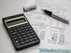 инструкция по управлению финансами