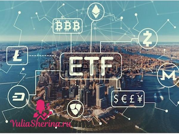 биржевые фонды