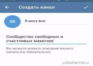 возможности телеграм