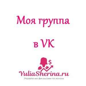 БлогЮлииШериной